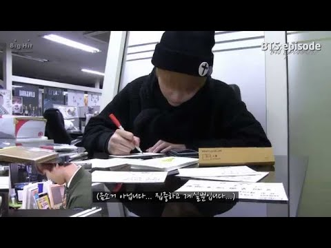 Episode BTS SUGA B day Present for Fans Arabic sub