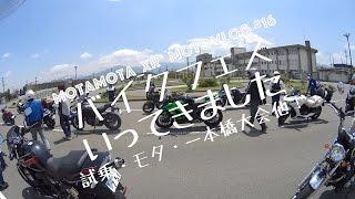 """モトブログ#16 バイクイベントいってきました /Ninja1000・DAEG試乗、モタード模擬レース、一本橋大会、人生初バイク!/CB1300(SC54)""""長野からMotovlog"""""""
