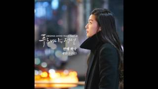 [MR-Removed] Kim Se Jong (Gugudan) (세정 구구단) - 만에 하나 {Acapella}