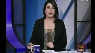 علا شوشة تبدأ برنامجها بالتقدم بالشكر لمذيعات وماذا بعد
