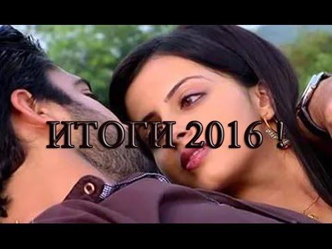 Индийские сериалы онлайн