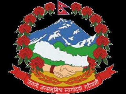 Arm of Nepal