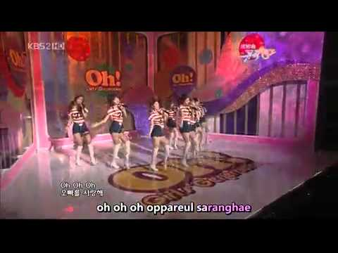 [FANCHANT GUIDE] SNSD Oh!.mp4