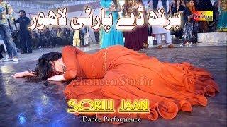 Madam Sorili   Pardesiya Itna Bata Sajna   Birthday Party Lahore 2020   Shaheen Studio