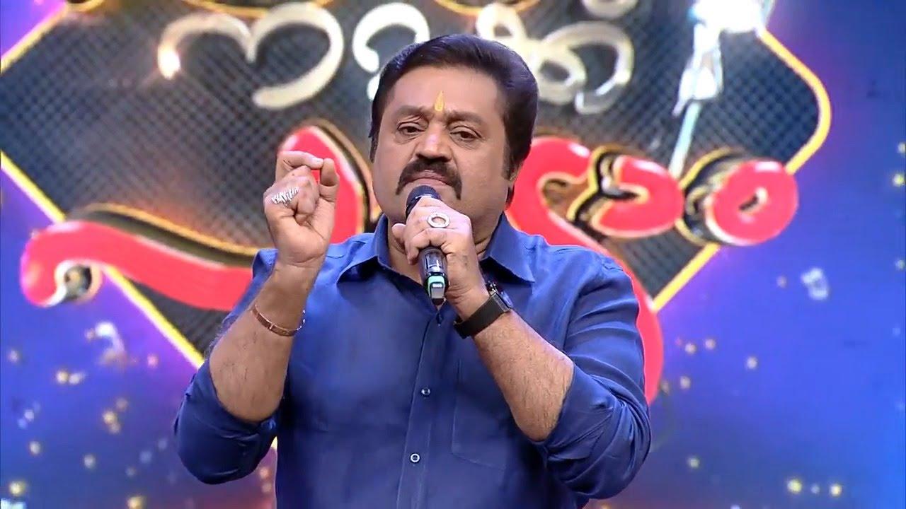 Paadam Namukku Paadam | 'Suresh Gopi' as 'Bharath Chandran IPS' on the floor...! | Mazhavil Manorama