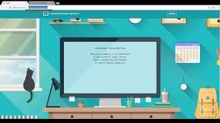 Использование приложений МЭШ на примере интерактивных заданий Учи.ру