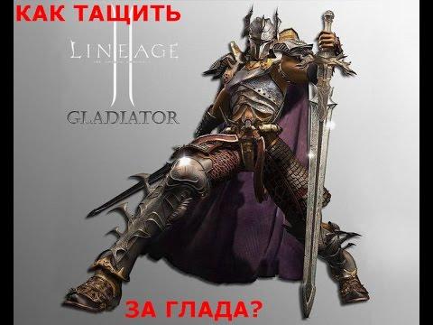 Ла2 Хай Фай Скачать Торрент - фото 4
