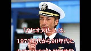 ショーンKの整形疑惑 高須院長「クヒオ大佐をご存じですか」その意味とは?