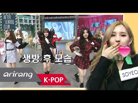[AFTER SCHOOL CLUB] (G)I-DLE After the live show ((여자)아이들 생방 후 모습) _ HOT!