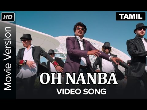 Oh Nanba Video Song | Lingaa | Movie Version | Rajinikanth