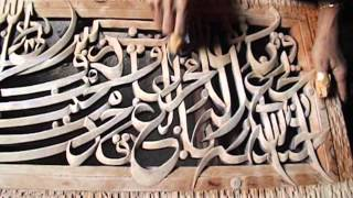 Video Islamic Calligraphy - Steps in making arabic wood carved calligraphy download MP3, 3GP, MP4, WEBM, AVI, FLV Oktober 2017