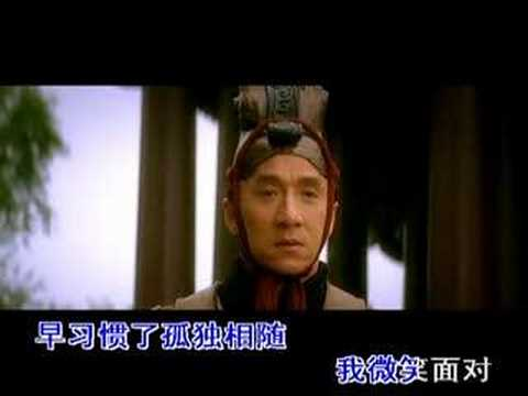 Jackie Chan & Kim Hee Seon - The Myth Theme Song
