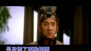Watch Jackie Chan Endless Love video