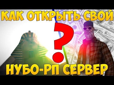 Видео Как открыть онлайн казино в россии