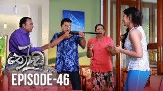 Thoodu | Episode 46 - (2019-04-18) | ITN Thumbnail