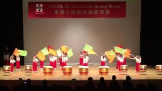 2015東華三院聯校綜藝表演~武術大匯演