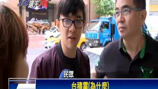 台積電優於三星 港果粉醞釀退機潮-民視新聞 優機 検索動画 24