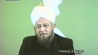 Urdu Khutba Juma on March 27, 1987 by Hazrat Mirza Tahir Ahmad