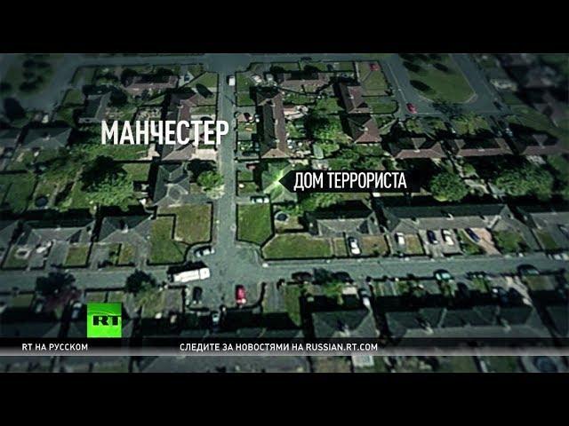 В тихом омуте: что известно о личности террориста из Манчестера
