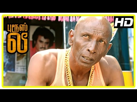 Bruce Lee Movie Scene   Bala Saravanan seek Rajendran's help   G V Prakash   Ramdoss