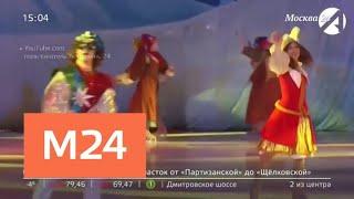 Илья Авербух собирается подать в суд на мошенников - Москва 24