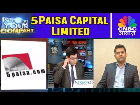 5Paisa Capital Limited | Know Your Company | 29th Nov | CNBC Awaaz