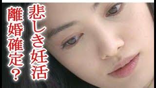 チャンネル登録おねがいします('◇'♪⇒https://goo.gl/ORAFZJ 仲間由紀恵...