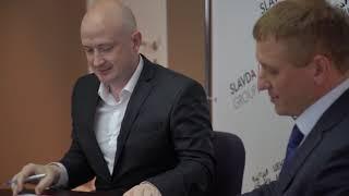 """Slavda Group и Центр """"Амурский тигр""""  подписали договор о сотрудничестве"""