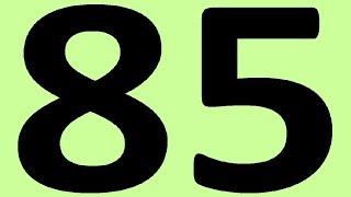 АНГЛИЙСКИЙ ЯЗЫК ДО АВТОМАТИЗМА ЧАСТЬ 2 УРОК 85 УРОКИ АНГЛИЙСКОГО ЯЗЫКА