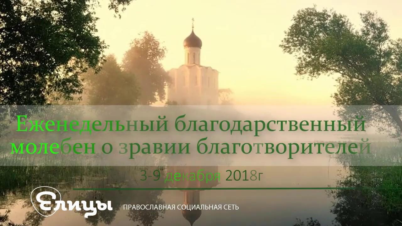 Днем, воскресное утро открытки православные