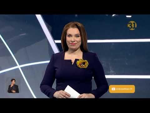 """Полный выпуск """"Информбюро"""" от 11.02.2020"""