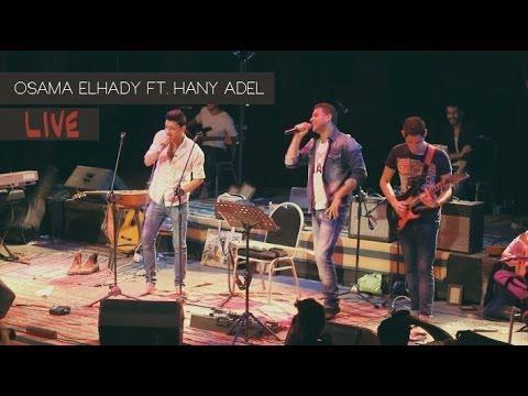 Osama Elhady Ft. Hany Adel | كام...