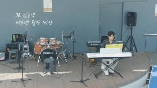 08. 김준영 - 베토벤 월광 1악장