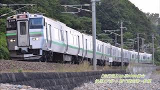 【走行音】733系3000番台(快速エアポート)新千歳空港~札幌【千歳線】(2017.9.9)