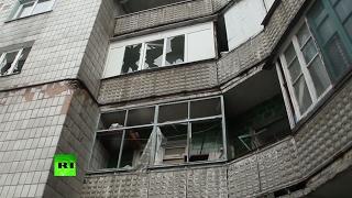 Donetsk shelling aftermath  Residential building, kindergarten bombed