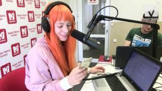TARABAROVA в ефірі Радіо МАКСИМУМ