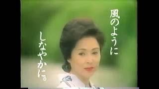 アートネイチャー CM レディースマープ 佐久間良子 ♪水野美紀.