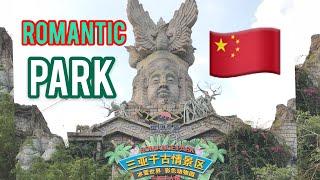 🇨🇳Хайнань. ROMANTIC PARK IN SANYA.#развлечения#экскурсия#Китай