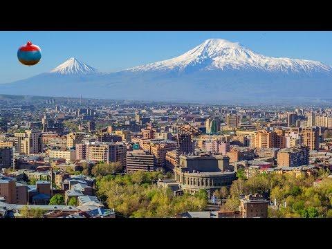 Армянские города: Ереван