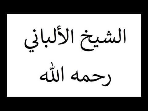 تحميل اغنية احكيلي منه ونهلة نغم العرب