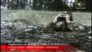 Отечественное стрелковое оружие. 7