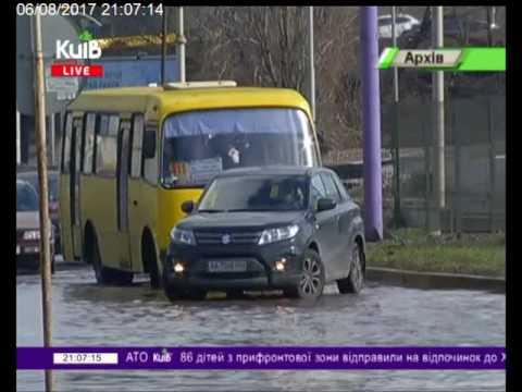 Телеканал Київ: 06.08.17 Столичні телевізійні новини. Тижневик