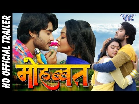 "मोहब्बत - Super hit Bhojpuri Film Trailer - Pradeep R Pandey ""Chintu"" - Bhojpuri Movie Trailer 2017"