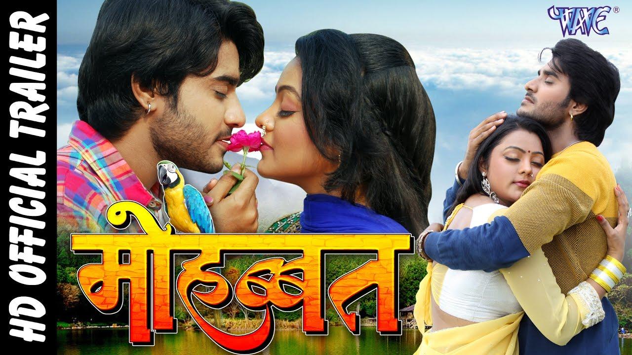 Bhojpuri film ka naya gana video mein