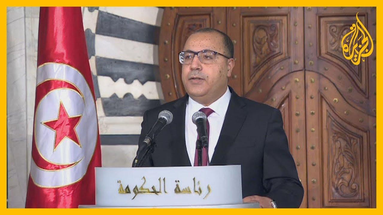 شملت 11 وزيرا.. رئيس الحكومة التونسية يجري تعديلا على حكومته  - نشر قبل 9 ساعة