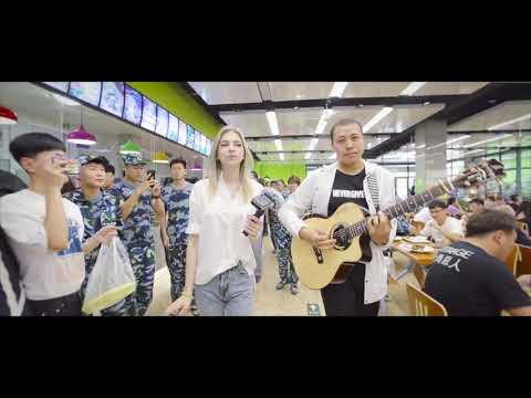 乌克兰美女萨莎郝浩涵山艺食堂快闪吉他弹唱