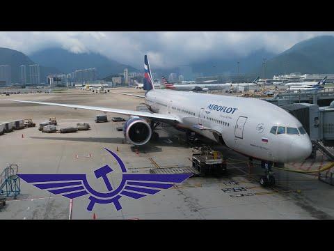 Boeing 777-300 а/к