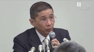 【ライブ】ゴーン会長逮捕で日産の西川広人社長が会見