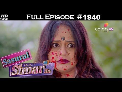 Sasural Simar Ka - 25th September 2017 - ससुराल सिमर का - Full Episode