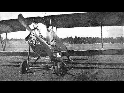 Российская воздушная разведка. Съёмки турецкой территории 2 1916 / Russian aerial reconnaissance 2